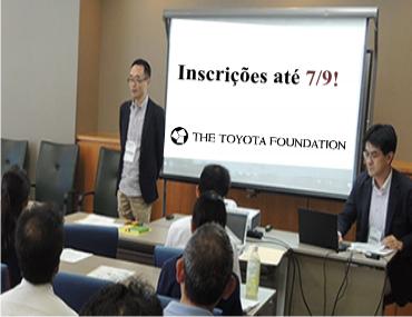 Fundação Toyota abre inscrições para a edição 2017 do Programa de Financiamento de Pesquisas