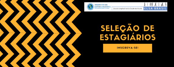 ELSA, através do ISC/UFBA, seleciona estagiários - ATUALIZADO em 11/12/2019
